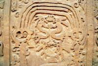 Dragon detail, temple of the dragon, Trujillo, Peru
